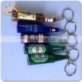 Beer shaped Led torch projector light up glow key ring chain wholesale for decoration promotion gifts
