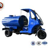 Kenya Lifan Engine 250cc Heavy Duty Five Wheel Special Delivery Water Tank Tricycle