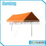 Outdoor Oxford Awning