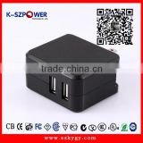 2016 G-series 17W K- 053400 folding type USA plug dual usb DC charger 5v 1a 5v2a 5v2.4a with SMART IC