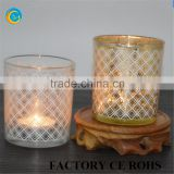 Golden laser engraving ,tealight candle holders from factory                                                                         Quality Choice