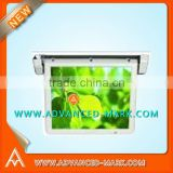 "17"" Smart Motorized Bus Monitor, L/W:4:3 / Brightness:500 cd/M2,One Year Warranty & All Brand New~"