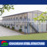 China qualified prefabricated home made by steel structure and sandwich panel for office warehouse factory dorm workshop