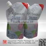 customized Plastic liquid packaging spout bag for body wash,body washing liquid packaging bag,shower gel spout pouch