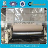 120-130 T/D, 3200mm fourdrinier type file stock paper making machine, raw material: solid bleached softwood kraft