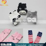 Korean Style Children Autumn Socks Toddlers Baby Cute Cartoon Socks School Girls Knee High Socks