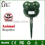 GH-502 Battery motion activated yard guard animal repeller