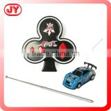 Easy operated cute mini rc car remote control car with light
