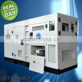 direct drive, medium-speed, high-speed 800kva diesel Permanent magnet generator with soundproof