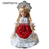 Wholesale Candy Box Doll In Porcelain Head Russian Snow Girl