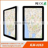 Hunghui stalish 1080P android tablet all in one pc digital signage advertising information kiosk