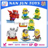 2015 new hot sell plastic abs mini diamond mini model education toys building bricks blocks for kids