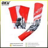 custom compression arm sleeve for kids for adults