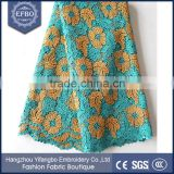 2017 great quality multi color cupion lace fabric stones design fashion lace fabric washable cord lace fabric