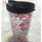 coffee cup good quality