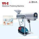 YPJ-C MEDICINE POLISHING MACHINE