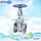 Wholesales rising stem brozen flanged ANSI standard gear box gate valve