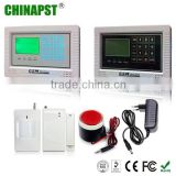touch screen alarm gsm & gsm door alarm PST-GA104TCQ