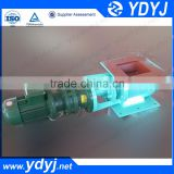 China factory price enclosed rotary actuator valve for sale