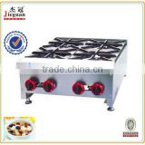 Gas cooking range with 4 Burner GH-4(0086-13580546328)