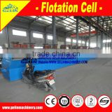 tin ore floation separator