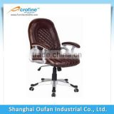 Acrofine antique office chair office furniture chair with locking wheels