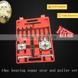 14pc bearing separator and puller set