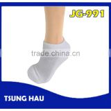 Taiwan Loose cuff Ultra comfy Medical Diabetic Socks