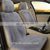 Factory wholesale multiple color sheepskin car seat covers
