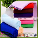 Strong Absorbent Microfiber Car-Cleaning Towel