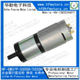 12V DC Planetary Gear Motor , 12V Electric Motor for Car Tail Gate PGM37-555SH