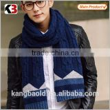 2016 New winter warm fashion warm man knitting scarf wholesale knitted mens scarf shawl scarf
