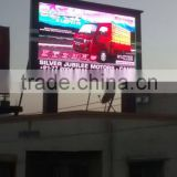 2016 HOT PRODUCT SMD P10 P8 P6 Outdoor LED Display in india mumbai pune shenzhen hong kong