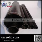 3K carbon fiber flexible tube