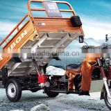 Diesel 7.7HP engine Diesel three wheeler tricycle for cargo use diesel tricycle diesel cargo tricycle
