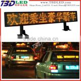 advertising led taxi display screen sign,led car movign message screen sign board,led taxi display sign for car rear window