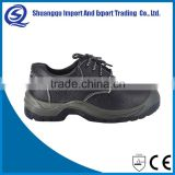 Hot Sale Low Price Safety Shoes Shield