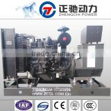 55KW / 69KVA 3 phase ac permanent magnet synchronous generator with Shangchai engine