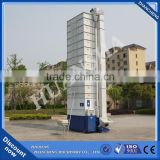 We focus on grain rice paddy dryer with rice husk furnace for dry wheat maize rice beans/Rice paddy dryer machine