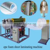 new epe foam sheet laminating machine