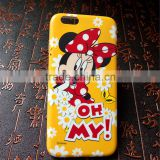 High quality mobile cover frosted phone case for iphone 6 with cute pattern for mobile accessories