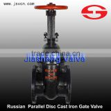 Brass Seat Parallel Disc Cast Iron Flanged Gate Valve