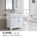 CLASIKAL promotion product hot selling one piece floor mounted cheap single bathroom vanity