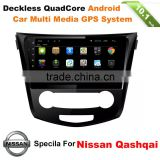 1DIN ANDROID CAR SMART MULTI MEDIA DVD PLAYER WITH GPS NAVIGATION SYSTEM HD TOCH SCREEN FOR NISSAN QASHQAI