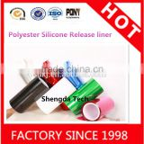 PET Silicone Release Film Manufacturer/Plant