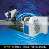 Greater Wind Automatic water transfer printing machine hydro printing dipping tank WTP700