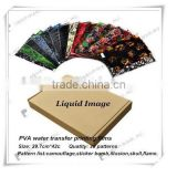 Liquid Image water transfer printing film patterns hydrographic film hydro dipping film 40x50 Film Box Package NO.X5MX20V1