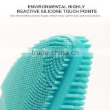 Best choice for Daily use smooth and soft silicone vibration facial cleansing massage brush