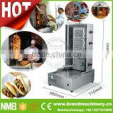 INquiry about China frozen doner kebab meat, kebab grill, chinese roast duck oven