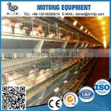 hot sale battery egg laying chicken cage for poultry farm